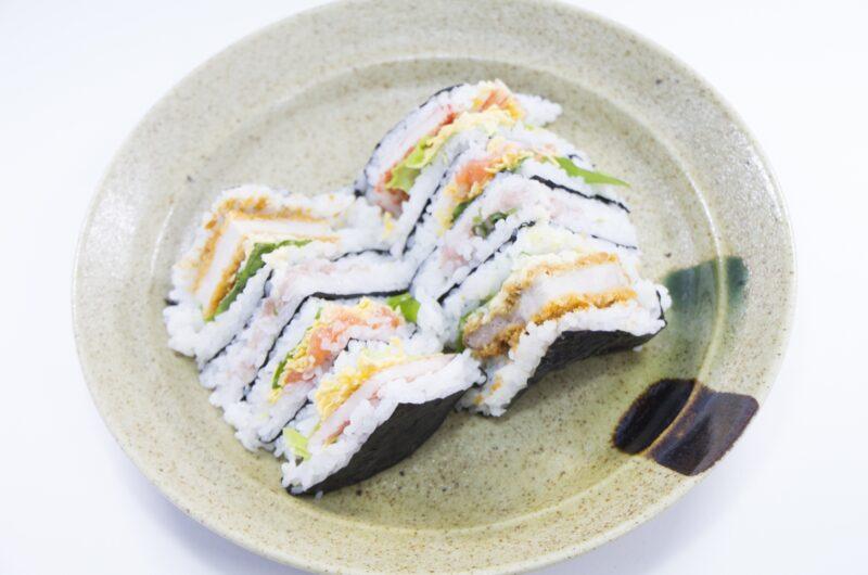 【家事ヤロウ】たたみ寿司(巻かない手巻き寿司)のレシピ|黒木瞳【3月23日】