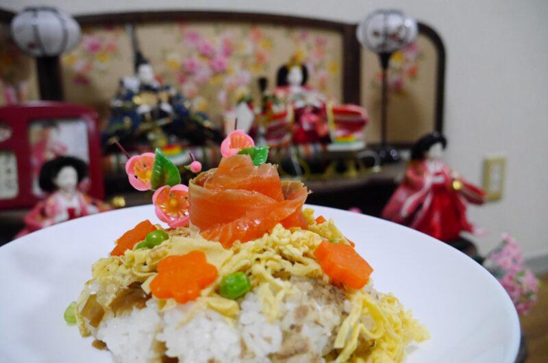【ノンストップ】一口サイズのちらし寿司のレシピ クラシル エッセ【3月3日】