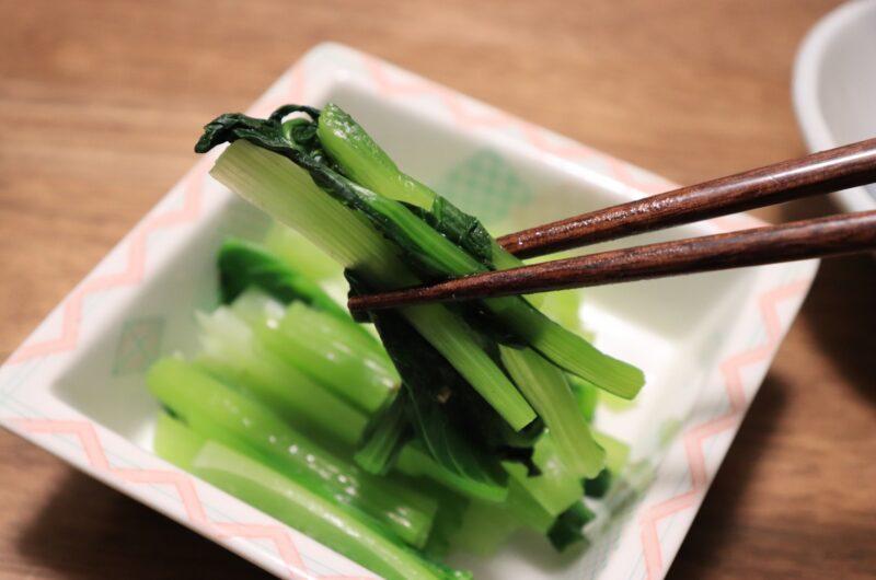 【きょうの料理】小松菜のえびしょうが和えのレシピ【3月17日】