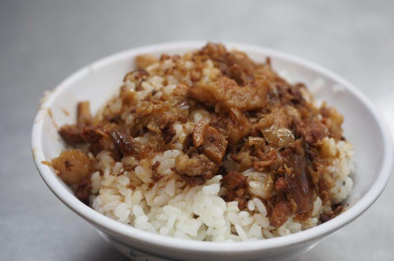 【土曜はナニする】つゆだくルーローハンのレシピ|スープかけごはん【3月13日】