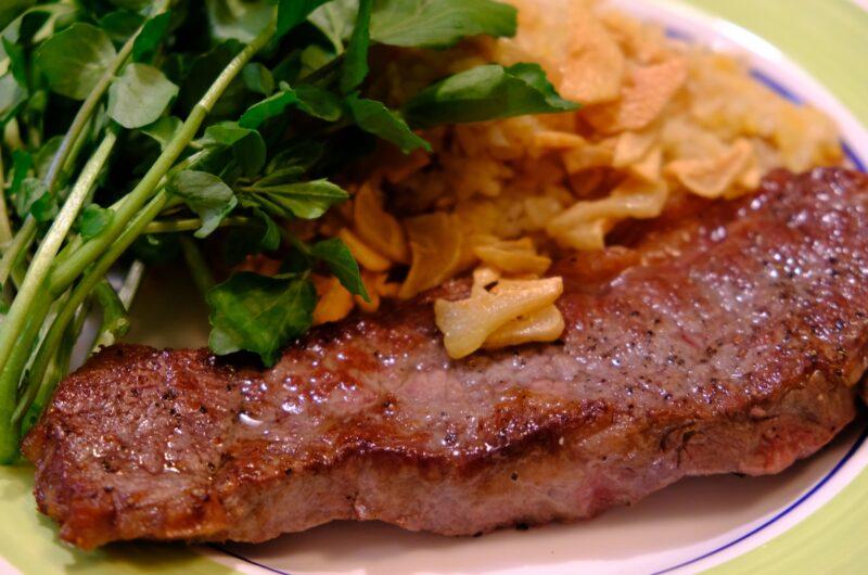 【きょうの料理】クレソンのサイコロステーキのレシピ 山本麗子【3月29日】
