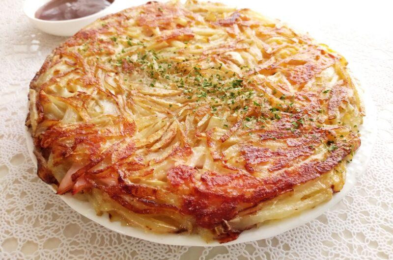 【きょうの料理】新じゃがとスモークサーモンのチーズガレットのレシピ|関岡弘美【3月2日】