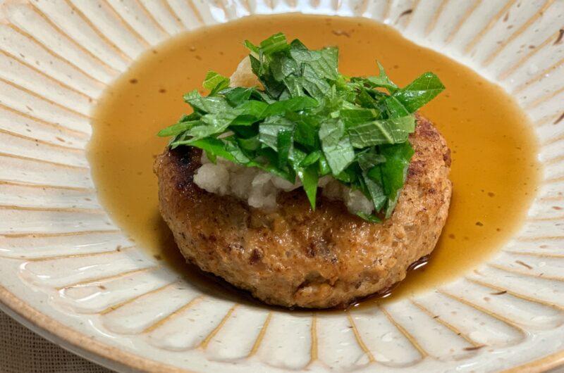 【沸騰ワード】和風煮込みハンバーグのレシピ|志麻さん【3月5日】