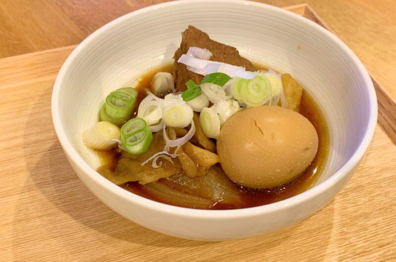 【相葉マナブ】豚の角煮揚げのレシピ|揚げ-1グランプリ【3月14日】