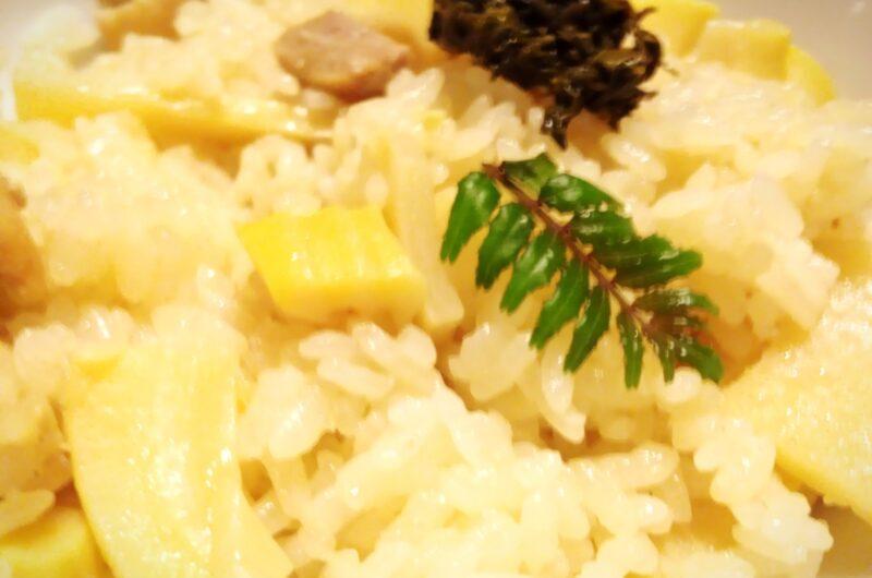 【男子ごはん】たけのことグリーンピースの炊き込みご飯のレシピ|春の和定食2021【3月21日】