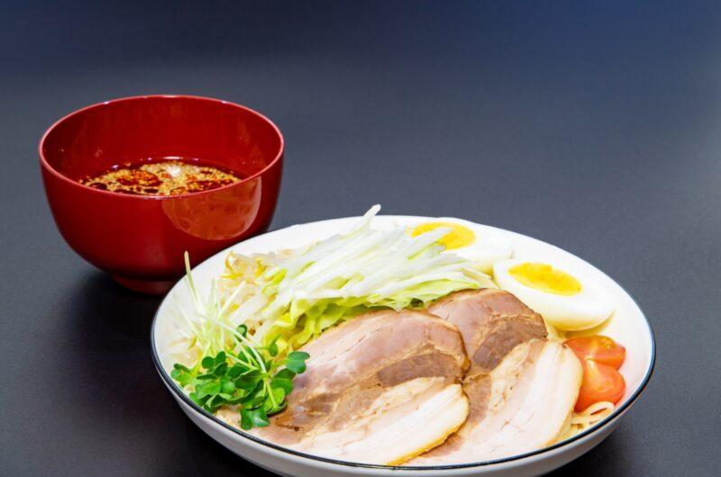 【家事ヤロウ】極うまトマトつけ麺のレシピ|城咲仁【3月3日】