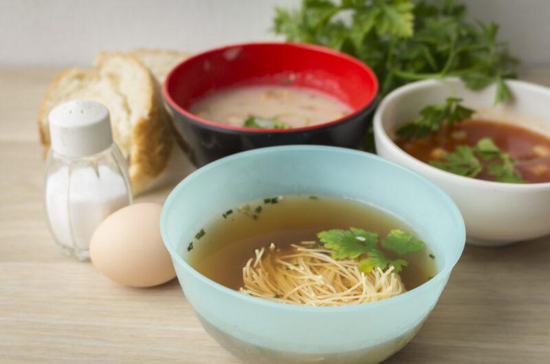 【ヒルナンデス】レンジでとろとろオニオンスープのレシピ リュウジ バズレシピ【3月8日】