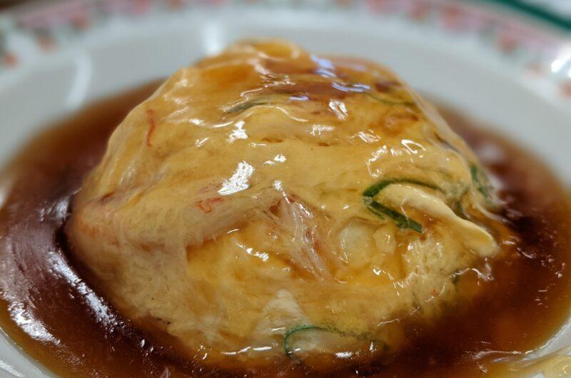 【ジョブチューン】天津丼のレシピ|みきママ【3月13日】