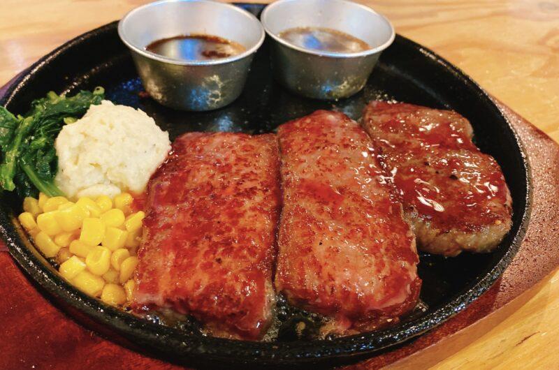 【家事ヤロウ】コクうまステーキソースのサーロインステーキのレシピ【3月17日】