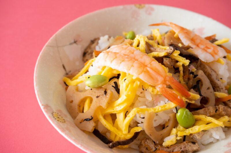【ヒルナンデス】紅白なますで酢飯・春のちらし寿司のレシピ|業務スーパー【3月15日】