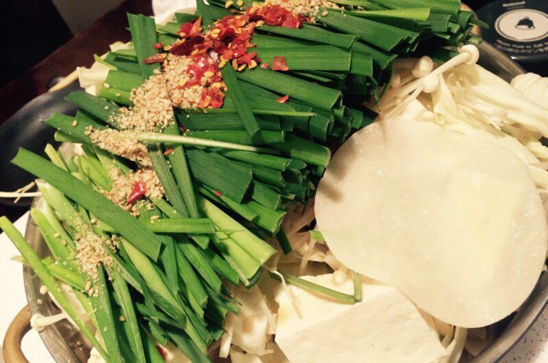 【あさチャン】もつ鍋風 豚しゃぶ蒸しプレートのレシピ|Nadia【3月29日】