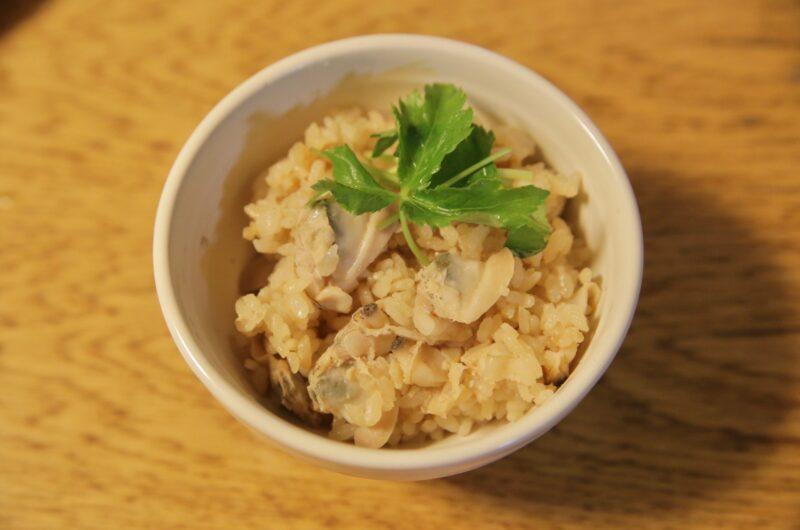 【青空レストラン】ハマグリの炊き込みご飯のレシピ【4月3日】
