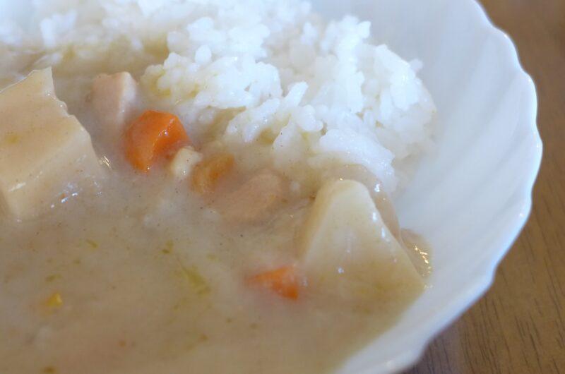 【スッキリ】ホワイトカレーのレシピ|岩田絵里奈|sio 鳥羽周作【4月21日】