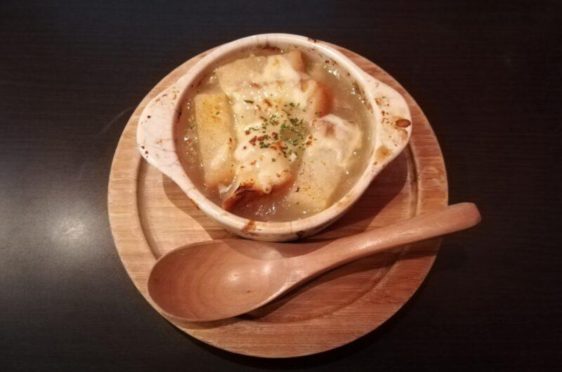 【あさイチ】シーフード入りオニオングラタンスープのレシピ【4月15日】