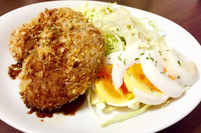 【ラヴィット】蒸し鶏のパン粉焼きのレシピ 2品クッキング【4月29日】