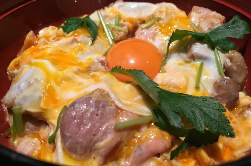 【よんチャンTV】しいたけのとろとろ親子丼のレシピ【4月16日】