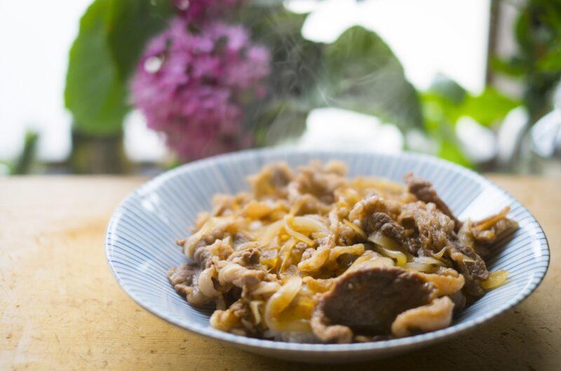 【きょうの料理】牛肉味噌マーマレードのレシピ|白井操【4月16日】