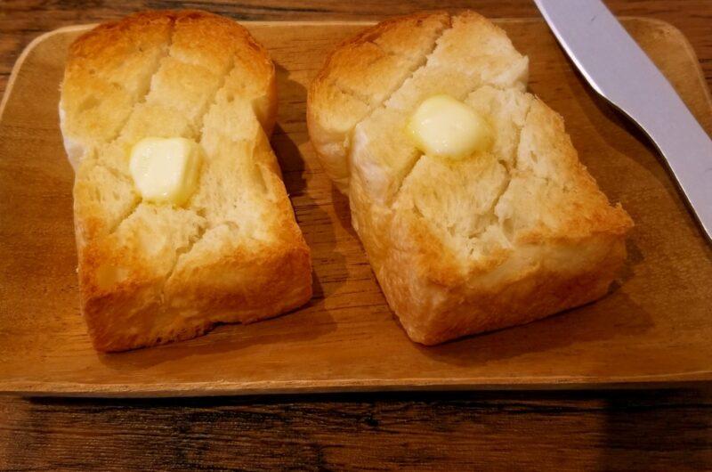 【家事ヤロウ】王道バタートーストのレシピ バカリズム【3月31日】