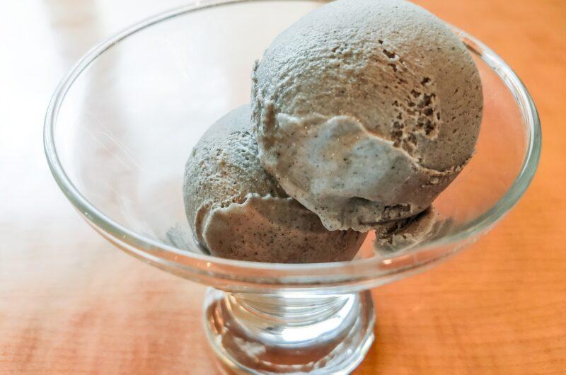 【家事ヤロウ】ゴマとアーモンドの搾りかすアイスのレシピ|ロバート馬場【4月27日】