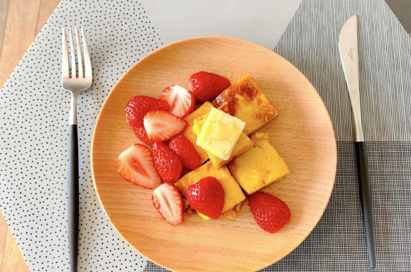 【相葉マナブ】いちごバターのレシピ【4月11日】