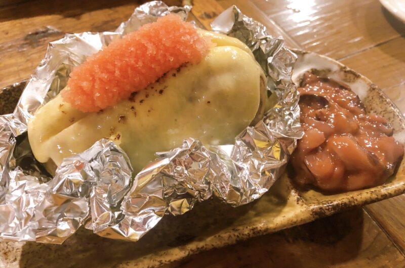 【あさイチ】たけのことアスパラのホイル焼きのレシピ【4月8日】
