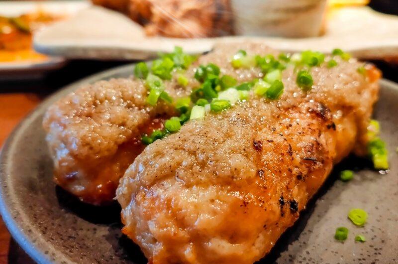 【男子ごはん】鶏つくねのレシピ【4月4日】