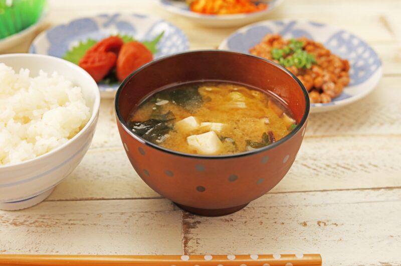 【めざまし8】出汁を取らない味噌汁のレシピ|和田明日香【4月20日】