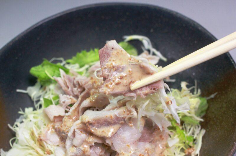 【めざまし8】だいたいウンパイロウ(雲白肉)のレシピ|和田明日香【4月20日】