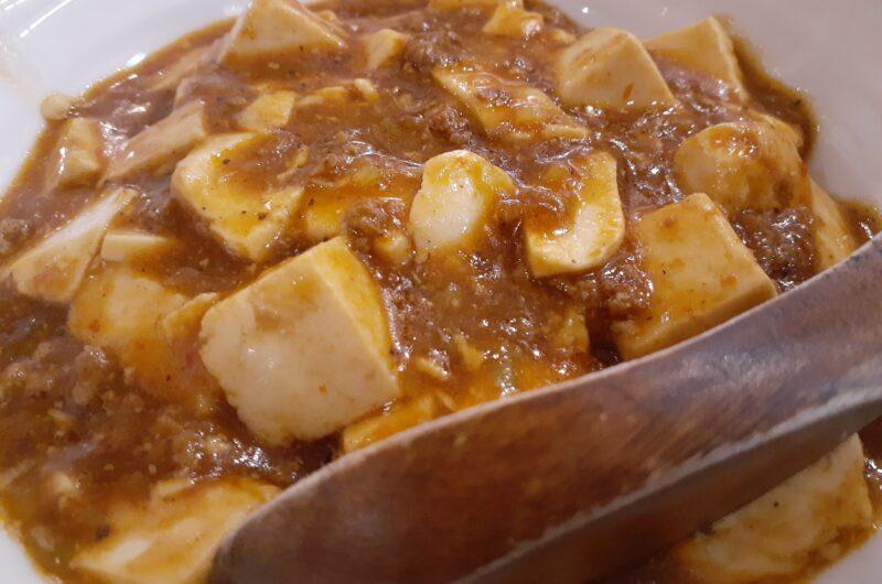 【土曜はナニする】冷凍コンテナごはん「麻婆豆腐」のレシピ【4月17日】