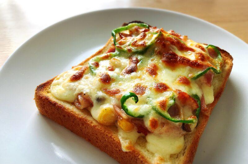 【家事ヤロウ】悪魔のカリカリピザトーストのレシピ|広末涼子と春のパン祭り【4月13日】