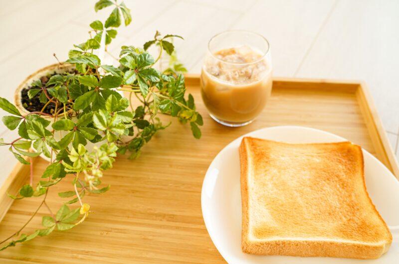 【ソレダメ】わさびチーズトーストのレシピ【4月28日】