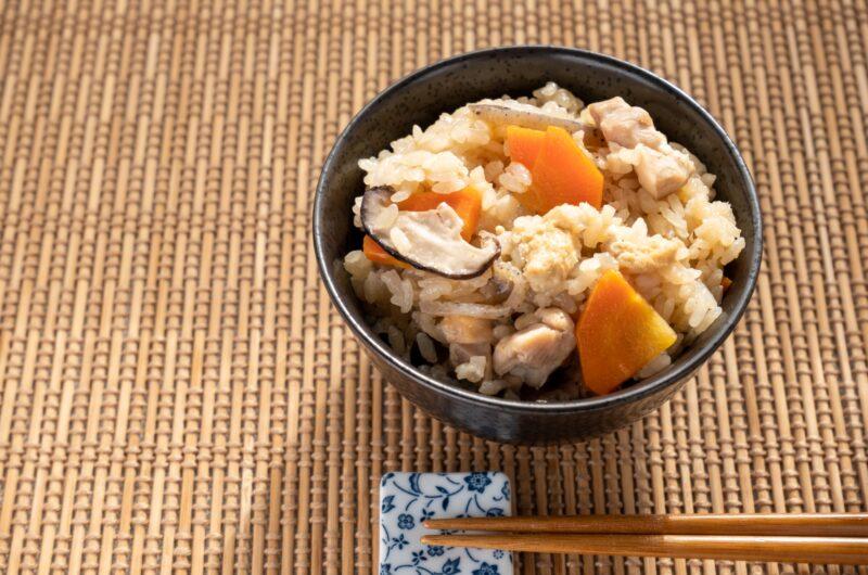 【家事ヤロウ】コンビーフとスパムの炊き込みご飯(最強肉飯)のレシピ【4月27日】