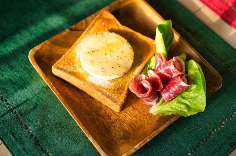 【家事ヤロウ】揚げないハムカツエッグトーストのレシピ|広末涼子と春のパン祭り【4月13日】