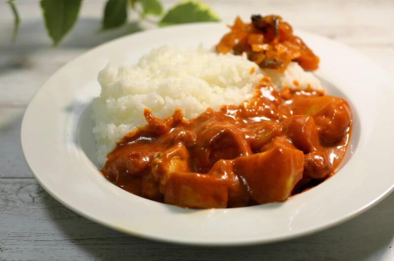 【キメツケ】バターチキンカレーのレシピ|山本ゆり|レンチン|syunkon【4月27日】