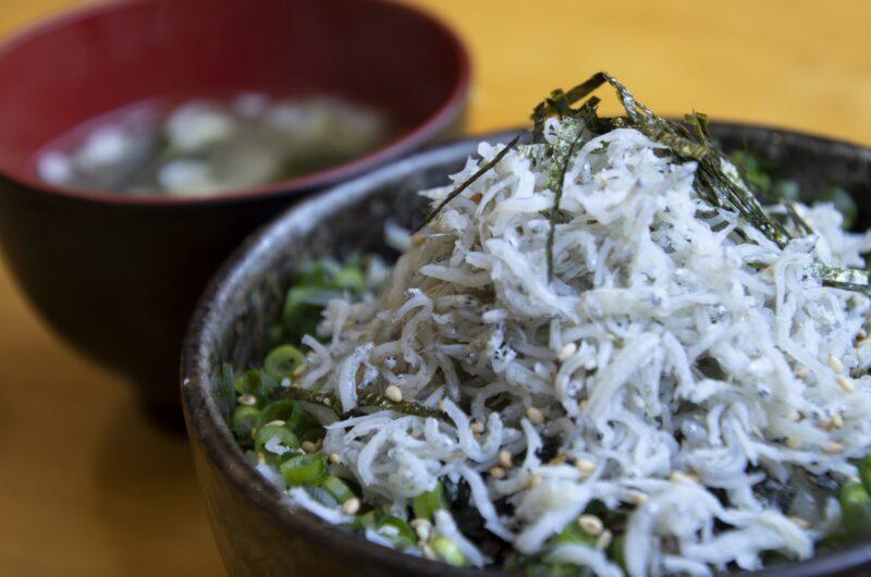 【あさイチ】しらす丼のレシピ【4月6日】