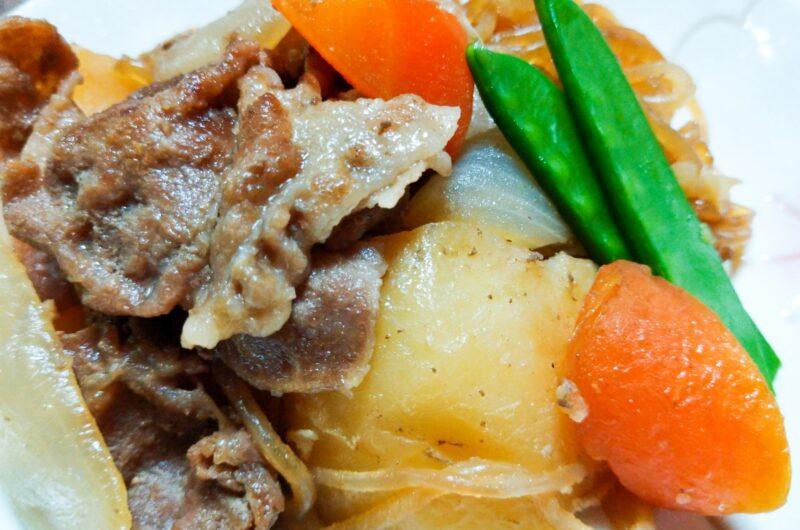 【ヒルナンデス】レンジで肉じゃがのレシピ|3COINSのちょこっとボウル【4月12日】