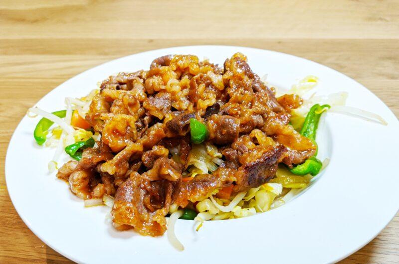【きょうの料理】カレー風味の牛肉春キャベツのレシピ|白井操【4月16日】
