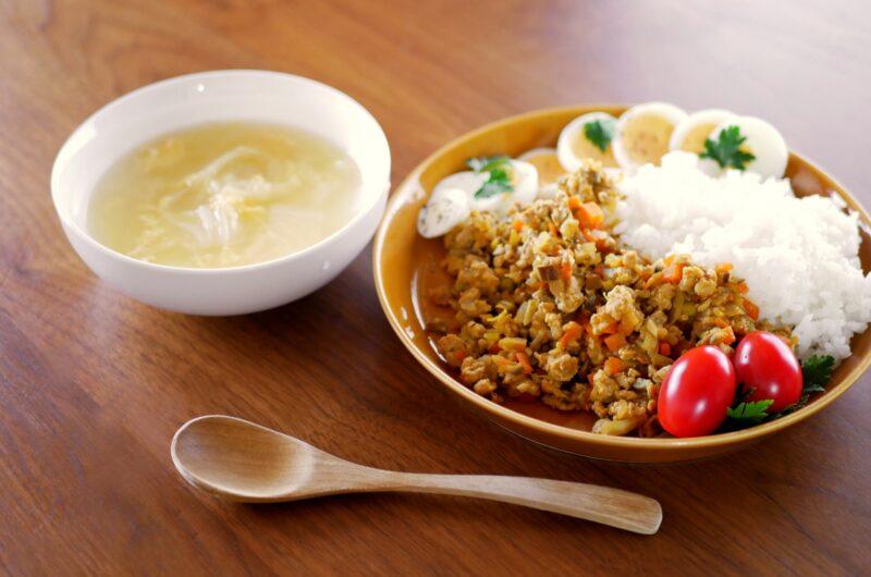 【ZIP】スパイスドライカレーのレシピ【4月7日】