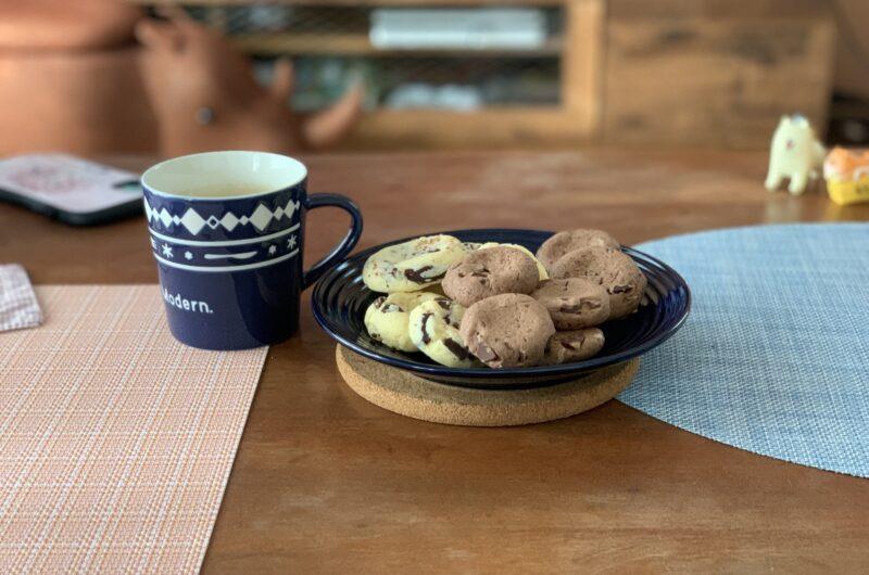 【ZIP】クリープクッキーのレシピ 1品クッキング【4月27日】