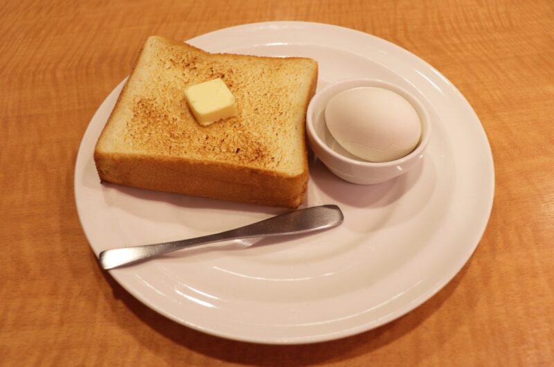 【ソレダメ】はちみつレモンのジンジャートーストのレシピ【4月28日】