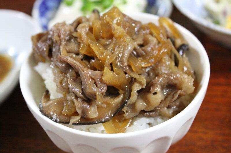 【土曜はナニする】冷凍コンテナごはん「牛丼」ののレシピ【4月17日】