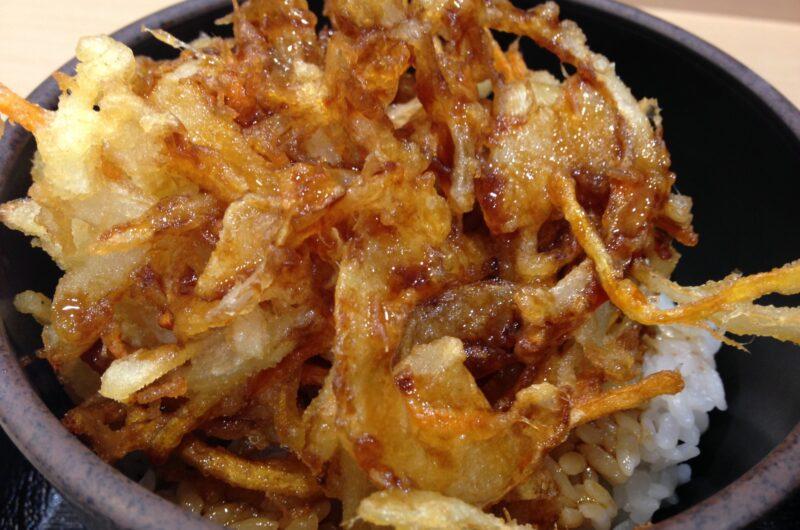 【王様のブランチ】桜海老のなんちゃってかき揚げ丼のレシピ|ニッチェ江上【4月10日】