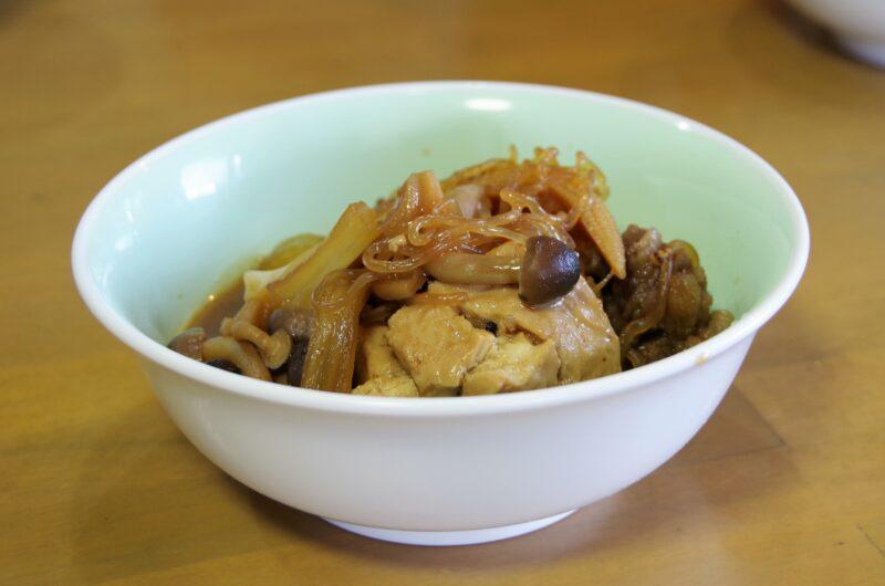 【キメツケ】和風ドレッシングの肉豆腐のレシピ【5月18日】