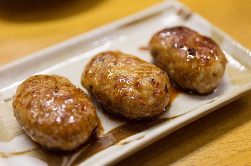 【ヒルナンデス】レンジ豚つくねのレシピ|リュウジ|バズレシピ【5月31日】