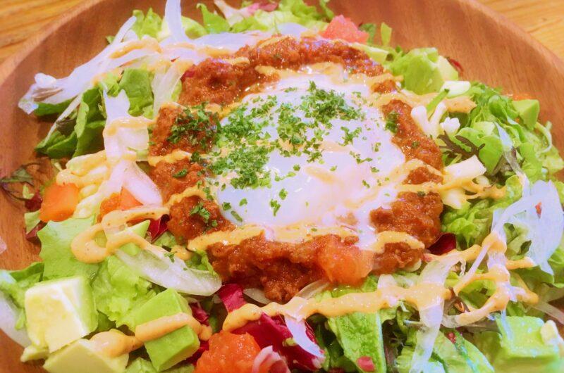 【ZIP】大豆ミートタコライスのレシピ【5月27日】