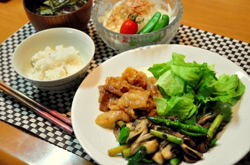 【土曜はナニする】加治ひとみの腸活レシピ・まとめ【5月8日】