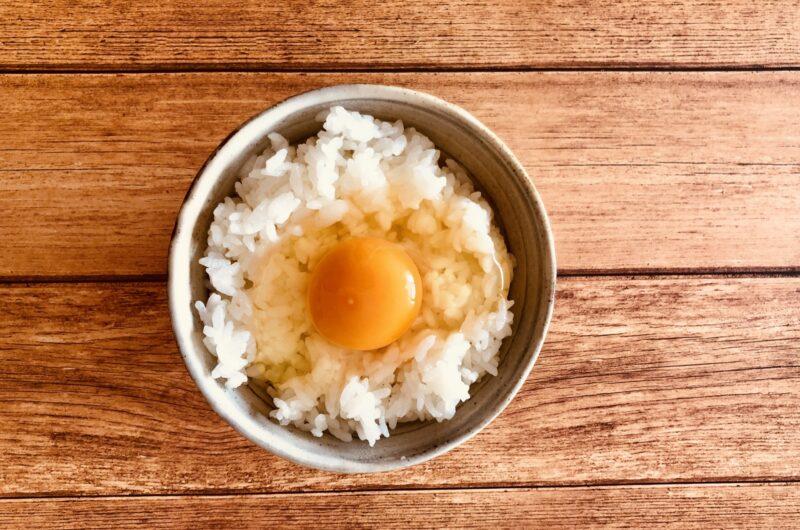 【ラヴィット】アボカドクリームチーズ卵かけご飯のレシピ|ラビット【5月21日】