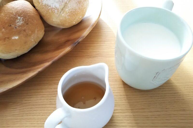 【ヒルナンデス】ゴールデンミルクのレシピ|印度カリー子【5月6日】