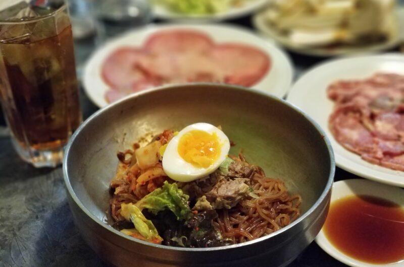 【家事ヤロウ】山村のビビン麺(サンチョンのビビン麺)のレシピ|グルメ科捜研【5月25日】