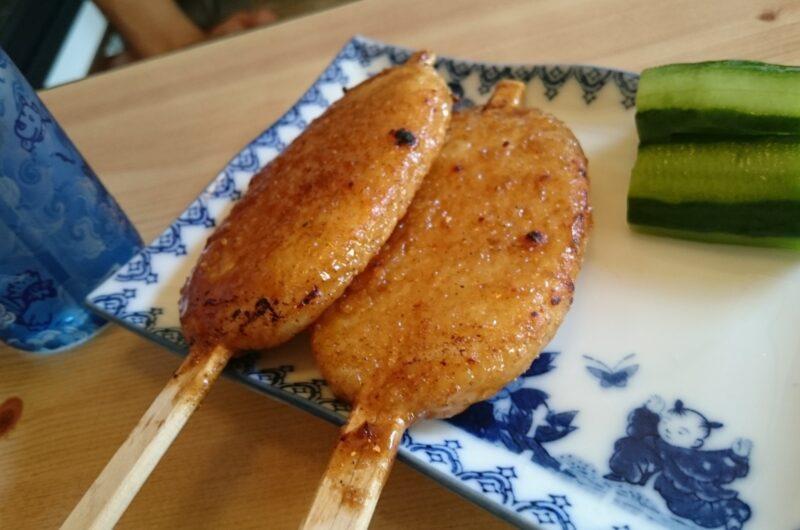 【ケンミンショー】五平餅のレシピ【5月20日】